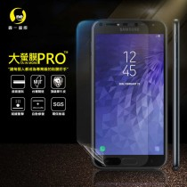 Samsung J4滿版全膠保護貼 /大螢膜PRO