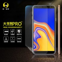 Samsung J4+ 滿版全膠保護貼 /大螢膜PRO