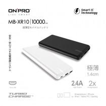 ONPRO 10000mAh 極薄美型2.4A行動電源 MB-XR10