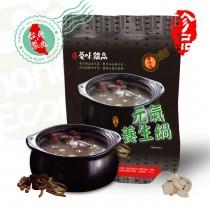 蒙味鍋品 元氣養生鍋