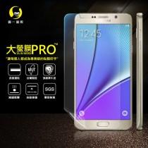 Samsung Note5 滿版全膠保護貼 /大螢膜PRO