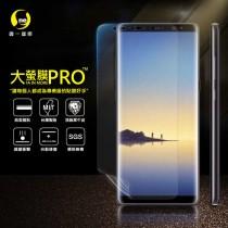 Samsung Note8 滿版全膠保護貼 /大螢膜PRO