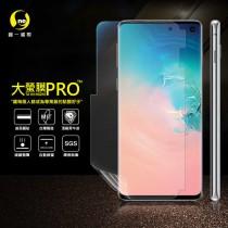 Samsung S10 滿版全膠保護貼 /大螢膜PRO