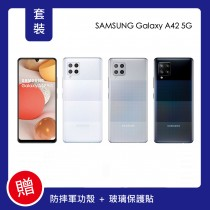 【 限時優惠】SAMSUNG Galaxy A42 5G (6GB/128GB)