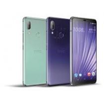 HTC U19e (6G/128G)