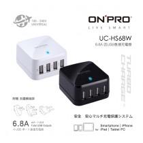 ONPRO UC-HS68W 萬國USB充電器