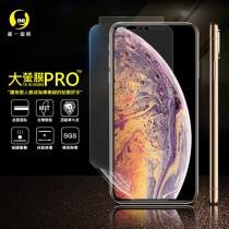 APPLE iPhoneXS MAX 滿版全膠保護貼 /大螢膜PRO